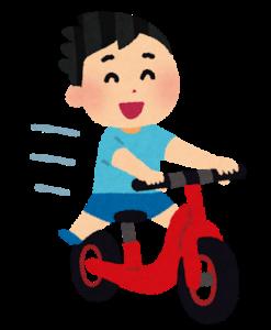 ペダル無し自転車