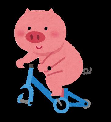 豚が自転車漕いでる